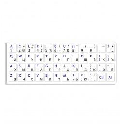 Lipdukai klaviatūrai...