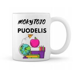 "Puodelis ""Mokytojo puodelis"""