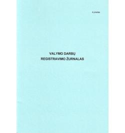 Valymo darbų registravimo žurnalas