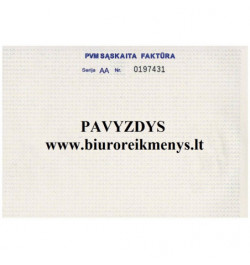 PVM sąskaita-faktūra  A5 1+1 Nr. be lentelės