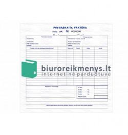 PVM sąskaita-faktūra 8 colių 1+1 Nr. Su lentele