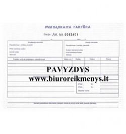 PVM sąskaita-faktūra A5 1+1 Nr.