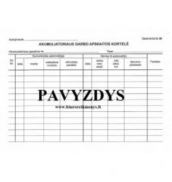 Akumuliatoriaus darbo apskaitos kortelė