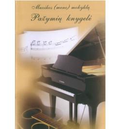 Muzikos meno pažymių knygelė