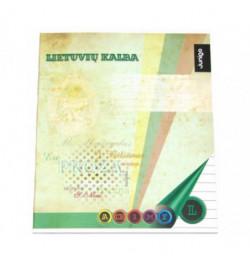 Sąsiuvinis Lietuvių kalba 32lp