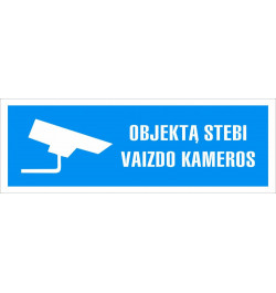 Lipdukas Objektą stebi vaizdo kamera 29x10cm