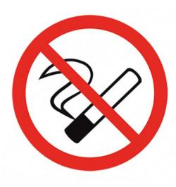 Lipdukas Nerūkyti 7cm
